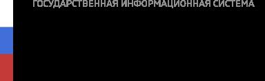 Логотип - 1367 заключений, выданных экспертами ITCOM Экспертиза