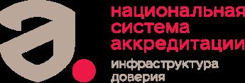 Логотип - Компания ITCOM Экспертиза аккредитована Росаккредитацией